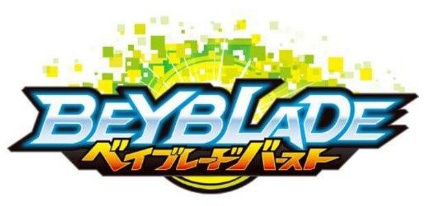 beyblade7