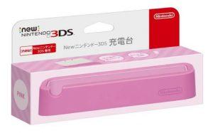 3ds充電台ピンク