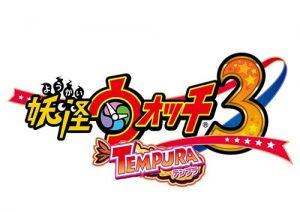 youkai-tempura01